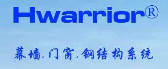 广东汉wei幕墙zhuang饰工程有xian公司
