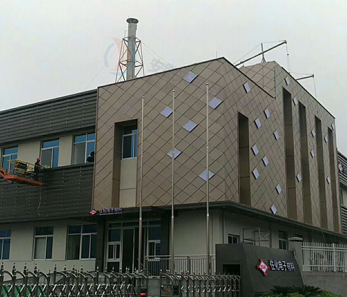 住化电子材料-365betti育平台铝单板