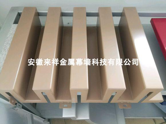 铝单板幕墙金属表面处li方法