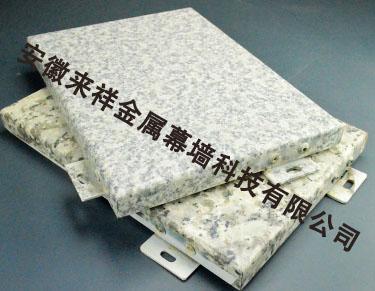 3ge方法完美解决铝单板幕墙变xing