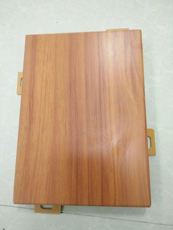 木纹铝单板tedian 木纹铝单板价geduo少